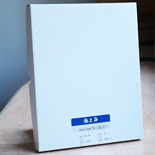 Shanghai GP3 8X10 B&W Film ISO 100  50 Sheets Large Format Film Fresh 07/2021