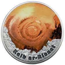 EYE OF THE SAHARA Circle Of Secrets  2016 Niue 2$ Antique Finish 1 Oz