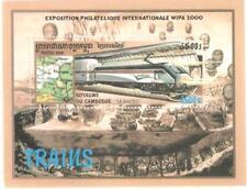 2000   CAMBODIAA  -  SG  MS 2000  - TRAINS  -  UMM