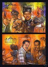 1999 MALAYSIA P RAMLEE ARTIST SUPREME (M/S x 2) MNH