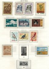 Nepal Beautiful stamps issued between 1978 - 1979 in Mixed Condition