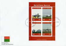 Madagascar 2019 FDC Russian Aviation Airplanes Planes 4v M/S Cover Stamps