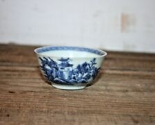 Nanking Cargo Shipwreck Blue & White Porcelain Tea Bowl Cup Chinese Asian #2