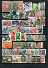 RUSSIA   COLLECTION OF POSTAL  USED   STAMPS XXX  LOT (RUS 432)