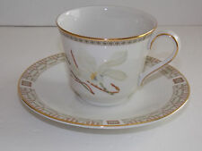 ROYAL DOULTON Fine China Cup and Saucer - White Nile Pattern