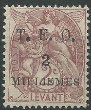 Syrien Syria 1919, no gum, Mi.102 Freimarke Definitive [st5008]