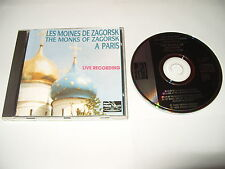 les moines de zagorsk a paris-the monks of zagorsk-cd 1989 cd is Excellent condi