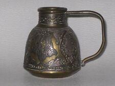 Antique Islamic Damascus Ware Silver Inlaid Brass Jug 6 cm