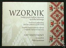 BOOK Polish/Ukrainian Folk Embroidery Patterns cross-stitch ritual towel Poland