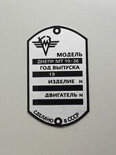 Targhetta identificativa / ID Plate Sidecar MT 10-36