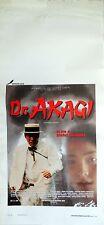 locandina playbill CINEMA DR. AKAGI SHOEI IMAMURA KANZO SENSEI
