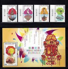 HONG KONG 2015 HONG KONG FESTIVALS IMPRINT STAMP SET + S/S VF MNH