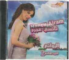 Nancy Ajram: Shaikh el Shabab, Baladiyat, Lesa Gaya Oulou, Hobak Liya~ Arabic CD