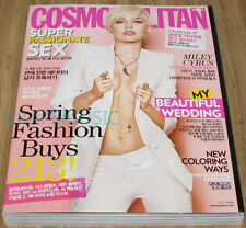COSMOPOLITAN SUPER JUNIOR DONGHAE KOREA ISSUE MAGAZINE 2013 MAR MARCH NEW