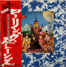 The Rolling Stones - Their Satanic Majesties Request - LP - Japan with OBI