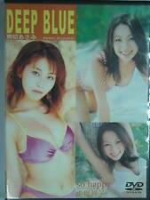 DEEP BLUE 'ASAMI KUMAKIRI & SHOKO NAKANE'JAPAN GIRL DVD