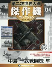 DeAgostini WW2 Aircraft Collection Vo04 Fighter 1/72 Nakajima Ki-43 Hayabusa F/S