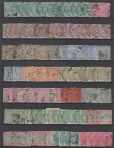 INDIA 1882/99 LATE QV LOT USED (ID:811/D61184)