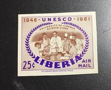 Liberia 1961 C132 UNESCO Chemical Medical Education Science  Imperf Proof MNH