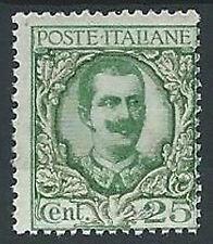 1926 REGNO FLOREALE 25 CENT VARIETà DOPPIA STAMPA MH * - T147-2