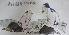 RARE LARGE Chinese 100%  Handed Painting By Fan Zeng 范增 818A6