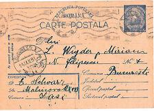 Romania 1951 Judaica Jewish ,rare stationery postcard Yiddish text!