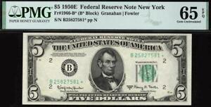 1950e* $5 New York STAR Federal Reserve Note FRN • 1966-B* • PMG 65 EPQ