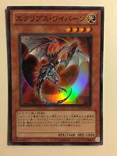 Yu-Gi-Oh! Eclipse Wyvern SD22-JP003 Super Rare Jap