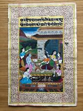 Original Indian Miniature Painting Harem Scene Radha Krishna Playing Chauper