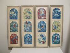 Lot of 4 Marc Chagall Stained Glass Windows Framed Print Art Jerusalem Series
