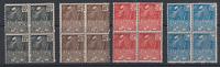 FRANCE BLOC DE 4 SERIE YT 270 à 273 N** cote 140€ expo coloniale 1931