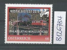 Österreich  personalisierte Marke Philatelietag MÜRZZUSCHLAG 8126784 **