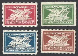 Netherland 1924 International Stamp Exhibition poster stamps (4)