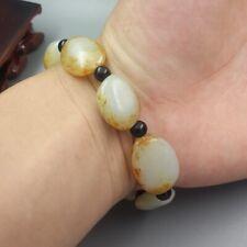 Certified 100% Natural White Hetian A Jade Bracelet Bead in Original Stone Shape