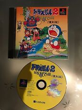 Doraemon 2 PSX jap Play Station