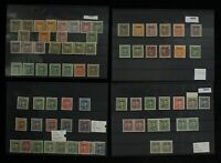 ROC China 1940's Dr.Sun Yat-sen Stamps use in Sinkiang 155 Stamps
