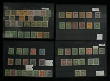 ROC China 1940's Dr.Sun Yat-sen Stamps use in Sinkiang 155 Stamps  Xinjiang