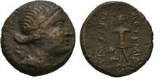 Ancient Greece 2 Cent BC PAMPHYLIA Perge Artemis Stag Quiver