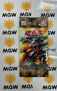 Yu Gi Oh! Premium Pack 3 Japanese Lot of 1 Booster Pack Brand New Factory Sealed