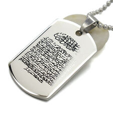 Silver Tone Stainless Steel Ayatul Kursi Quran Verse Pendant Necklace 60CM Long