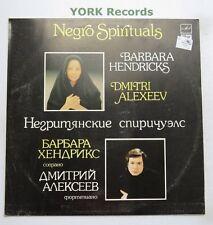 NEGRO SPIRITUALS - Barbara Henricks & Dmitri Alexeev - Ex Con LP Record Melodiya