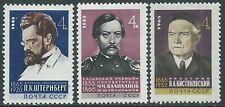 1965 RUSSIA SCIENZIATI SOVIETICI MNH ** - UR5-2