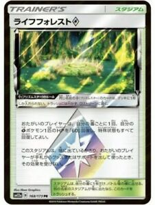 168/173 SM12A Pokemon Card Japanese Life Forest PR Mint Pack Fresh New Prism GX!