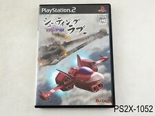 Shooting Love Trizeal Playstation 2 Japanese Import JP Japan PS2 US Seller B