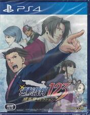 Phoenix Wright: Ace Attorney 1 2 3 Trilogy [Sony PlayStation 4 PS4 Region Free]