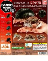 Bandai pill bugs 06 pill bugs and trough Karappa Gashapon 5set comp mini figure