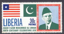 Liberia 1978 30c Mohammad Ali Jinnah, flags of Liberia + Pakistan, $$ NH #816