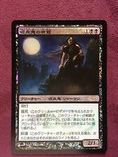 Japanese Vampire Nighthawk  FOIL PROMO DCI    MTG (see scan)