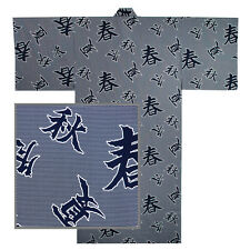 "Japanese 61""L Men's Kimono Yukata KANJI 4 SEASONS Print Cotton/ MADE IN JAPAN"