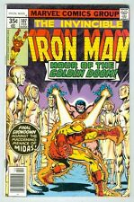 The Invincible Iron Man #107 February 1978 VG+